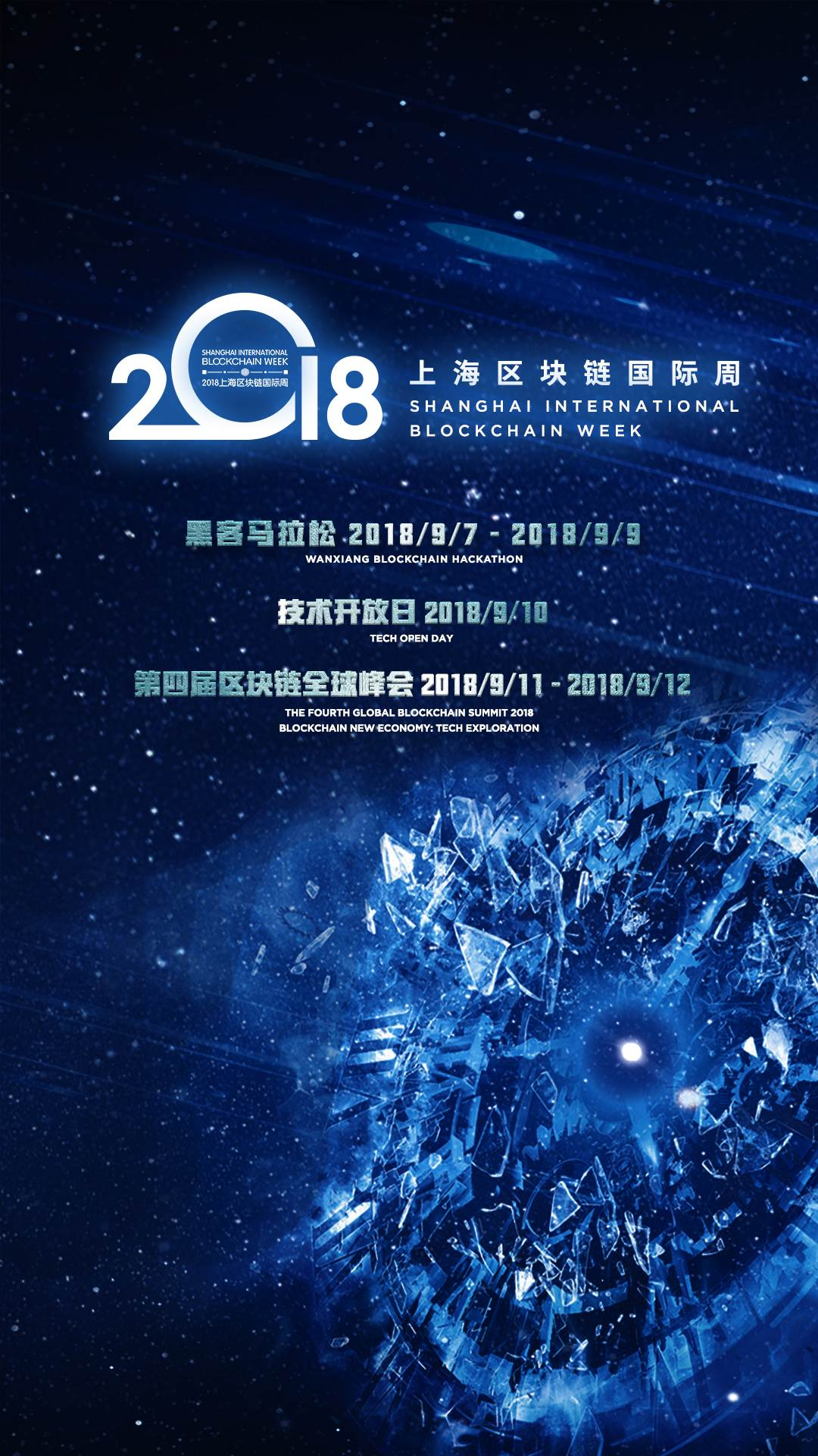 Shanghai International Blockchain Week 2018 Beijing Special Deal 4 Days Dept 11 Aug 18